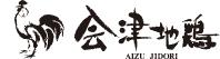 会津養鶏協会